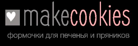 Make Cookies: интернет-магазин форм для печенья